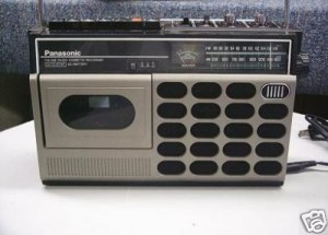 Childhood friend, the Panasonic RQ-544S